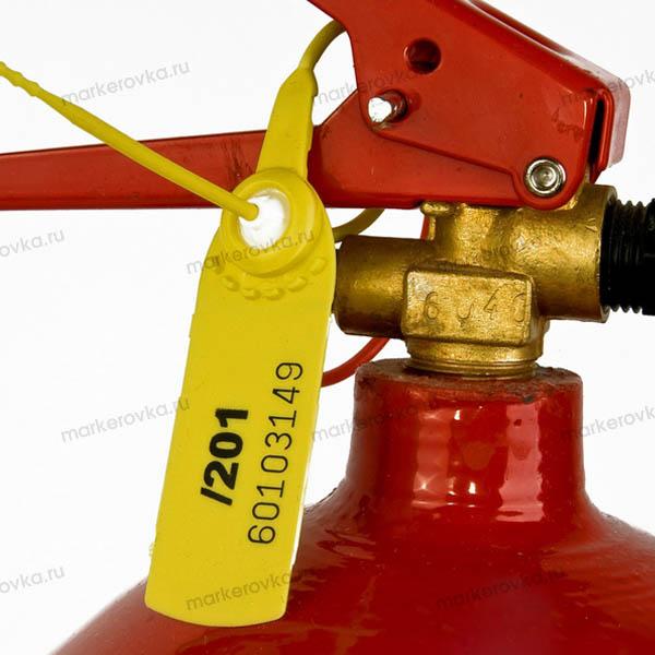 Опломбирование огнетушителей