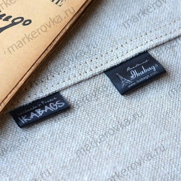 Текстильные бирки для мебели