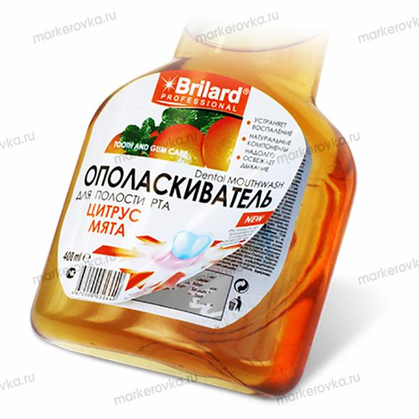Двойные этикетки - описание, особенности, купить двойные этикетки на сайте Маркировка.ru