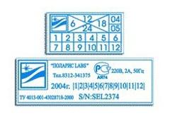 Особенности печати штрих-кода на акцизных марках - Маркировка.ru