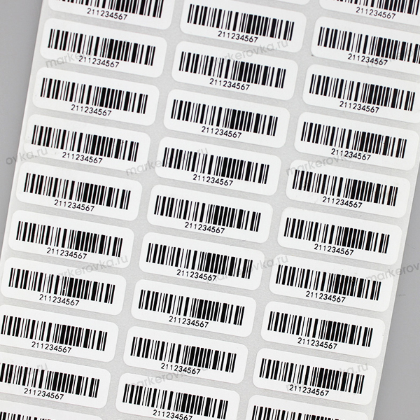 title_swatch_consecutive_barcodes.jpg
