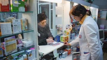Этикетки для аптек - сфера применения этикеток - Маркировка.ru